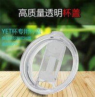 Wholesale Yeti cup lid Splash Spill Proof Lid Yeti Oz oz RTIC Tumbler Cup Replacement Resistant Proof Cover Lid KKA363