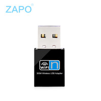 Wholesale Original ZAPO Brand New TP LINK Mbps speed so fast wireless network card WiFi adapter new style wireless adapter
