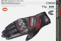 automobile racing - gk Komine motorcycle carbon fiber genuine leather gloves summer breathable automobile race knight gloves
