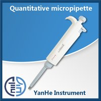 Wholesale High quality WDY Series Quantitative micro transfer pipette serological pipette controller