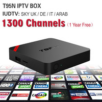 Wholesale European IPTV Box T95N Android TV Box Sky IPTV Receiver Sky French Turkish Netherlands Channels Better Than MXV Android TV Box