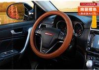 Wholesale Hot Selling Genuine Leather Steering Wheel Cover Breathable Leather Steering Wheel Wrap Universal CM Durability Steering Wheel Wrap