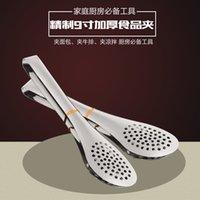 Wholesale Barbecue clip