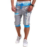 Wholesale Summer Mens Fitness Running Jogger Shorts Beach Traning Skinny Sport Shorts Joggers Casual Cotton Harem Short Pants K18