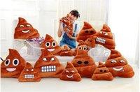 big pillow cases - 4 styles cm emoji Stuffed Animals Hold pillow cute Big poop emoji Plush Toys Pillow case