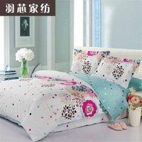 Wholesale Free agent cotton twill cotton bedding quilt cover AB version of the single double duvet cover shop franchise