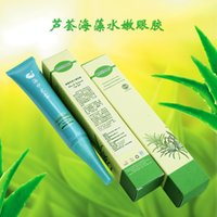 add gel - Natural plant ingredients add moisture to the delicate eye area Aloe seaweed CAnti Puffiness sleeping eye gel g