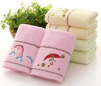 antibacterial towels - 1x High Quality Pure Cotton Absorbent Antibacterial Soft Comfortable Embroidered Towel