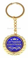 award design medals - Hunter Original design Blue cool key chains keyring with gun crown pendent Best medal prize awards for great hunter