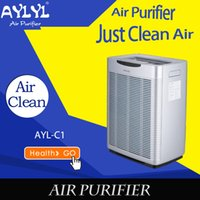 Wholesale purifier AYL C1 commercial office building the first air purifier purifier