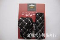 Wholesale Wine series automobile handbrake cover gear set two sets of automotive supplies