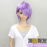 average size dog - Heat Resistant gt gt gt Lucky dog Cosplay Wig Short Light Purple Wig COS Party Wig