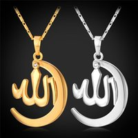 allah islam religion - Allah Necklace Fine Jewelry Vintage Women Men Platinum K Real Gold Plated Religion Muslim Islam Moon Necklace Pendant P974