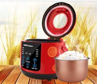 rice cooker - Royalstar mini rice cooker microcomputer type h booking l smart touch rice cooker