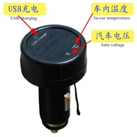 Wholesale 3in1 car mounted charger voltage detector to monitor the USB charger the phone with LED Displays Voltage temperature car mounted charger