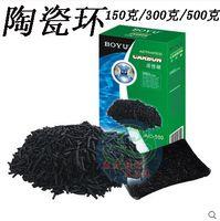 aquarium charcoal filter - Boyu fish tank aquarium fish tank filter material grams of charcoal