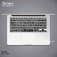 Wholesale chalk Laptop Skin Decals Keyboard Skin Cover Decal Sticker Protector for Macbook Pro Air Inches