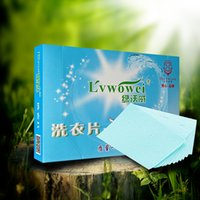 Wholesale Green WoWei nano super concentrated laundry without phosphorus environmental health