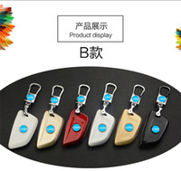 Wholesale car key packetcar key fob remote case for BMW series X1 X5 X6 with Car Key Chain car key cover