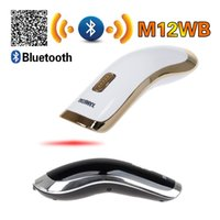 Wholesale M12WB Wireless Bluetooth D Barcode Scanner QR Bar code Reader With Bluetooth Receiver