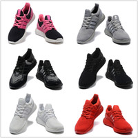Cheap Adidas Originals Yeezy Ultra Boost 2016 Running Shoes Men Women Cheap 7 Colors High Quality Sports Shoes Free Shipping Size 5-11