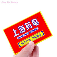 acne drugs - 125g Shanghai Herbology Drug Bactericidal Anti Skin Disease Acne Psoriasis Seborrhea Fungus Itching Butter Bath Healthy Soap
