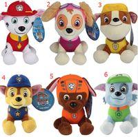 baby dog games - 8 Inch Design Ryder Patrol Dog Plush dolls toys cm children lovely cartoon dogs Plush dolls baby toys