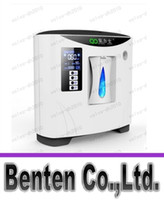 Wholesale Atomizing function L flow purity medical standard home use portable oxygen concentrator generator oxygen bar XY SM LLFA