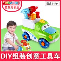 Wholesale AUBAY creative tool car ADI children disassemble and assemble the puzzle baby screw nut car toy