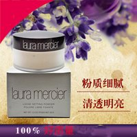 Wholesale DHL clolors Famous laura mercier loose setting powder Min pore Brighten Concealer Nutritious Firm sun block long lasting g
