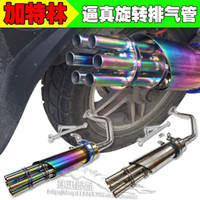 Wholesale JOG imitation imitation motorcycle fluke clever RSZ Gatlin modified the exhaust pipe through a fry Street exhaust tube