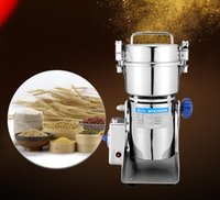 Wholesale 2000g Swing Stainless Herb Grinder Cereal Grinding Machine Coffe Grinder Bait Ultrafine pearl powder Electric flour mill