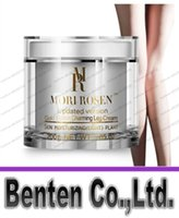 anti cellulite oils - 2016 new days Mori Rosen updated version Full body fat burning Body slimming cream gel hot anti cellulite weight lose Product ml VOL99
