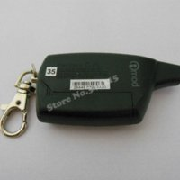 Wholesale Russian version DXL3000 car remote for Pandora DXL3000 Lcd remote two way car alarm system