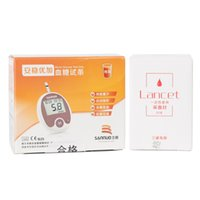 automatic testing tools - Sannuo Anwenyoujia Glucose Test Strips and Lancets needles Household Healthcare Tools of Diabetes AN