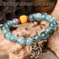 adorn strands - 100 Natural stone bracelet Yunnan natural colorful jade bracelet jade bracelet chalcedony stone beads DIY hand string of beads adorn artic