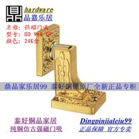 Wholesale Goodlink topsystem genuine European antique copper copper lock door magnetic door wall suction touch HD918 GP