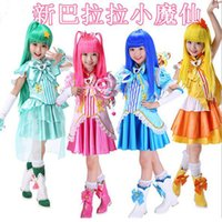 Wholesale Little magic fairy dress for Meiqi Meixue Xiaolan and Beibei of the cosplay