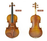 artistic tiger - Larkviolin The artistic imitation tiger stripes pattern solid wood violin