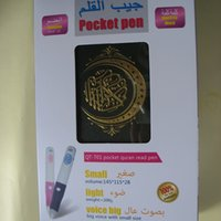 Wholesale stock clearance now digital Quran reading pen Muslim Arabic pen reader quran player one now