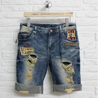 Cheap Summer lovers ripped jeans casual holes denim capris plus size embroidery roll up hem shorts male and female Free shipping