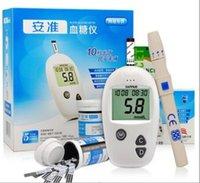 automatic blood analyzer - Sannuo Instant Detection Blood Glucose Meter Diabetes Glucometer Analyzer Machine Monitor lancet strip blood pen