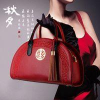 Bolsos clásicos de las mujeres de la vendimia del estilo tradicional chino Hobos de la PU bolso de mano del tamaño medio bolso de hombro versátil