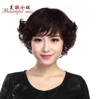 Wholesale Short Brown Men Curly Wig - Beauty Plus Hair Products ,Short Style Hu-man Hair Wig for Black Women,The Back of The Wig Curly Hair HH199