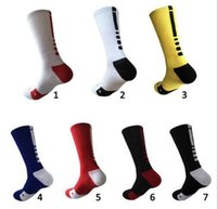 Wholesale 2016 Hot High Quality Men Soft Socks Bottom Towel Quick Drying Elite Mesh Sock Men s Socks