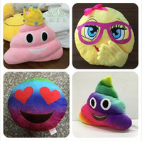 Wholesale 2016 New cm emoji plush toys Pillow Cushion cartoon inches Poop Stuffed Animals Pillows dolls crown pink rainbow color