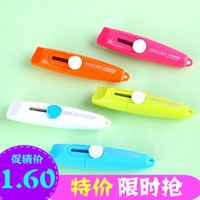 Wholesale South Korea stationery Deli lovely candy color Mini trumpet knife opener blade with Art Students