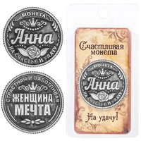 anna meaning - New year design original copy name coins gift coins set metal coins russia bring wealth cm mean Anna