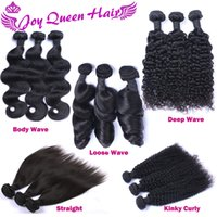 Wholesale Remy Human hair Bundles Virgn Hair extension Natural Brazilian Peruvian Malaysian Indian hair weaves Unprocessed hair weft Dyeable