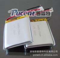 battery test equipment - Supply V lithium polymer battery mA mA lithium battery testing equipment